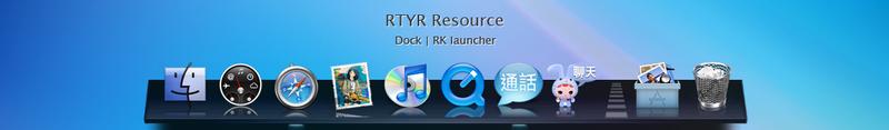 RTYR Dock by gx3541