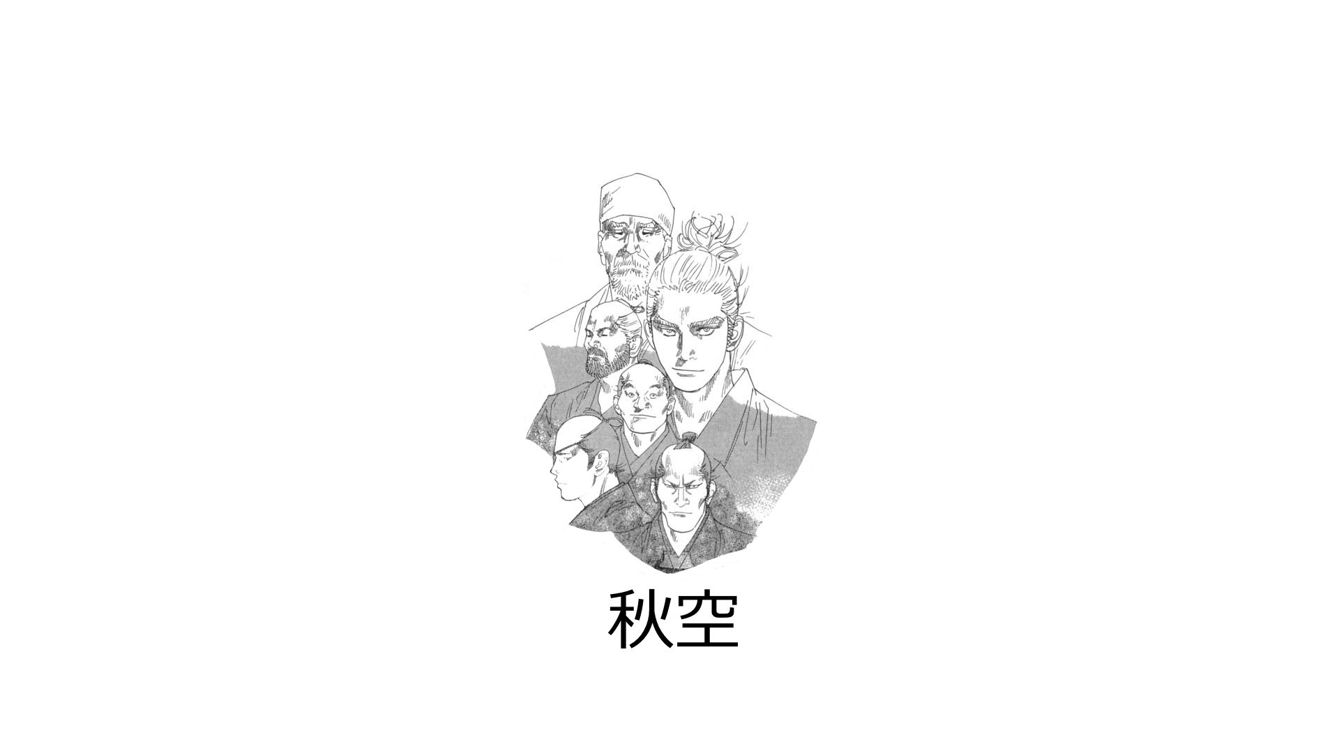 Another Vagabond Wallpaper With Kanji By Dandycide On Deviantart