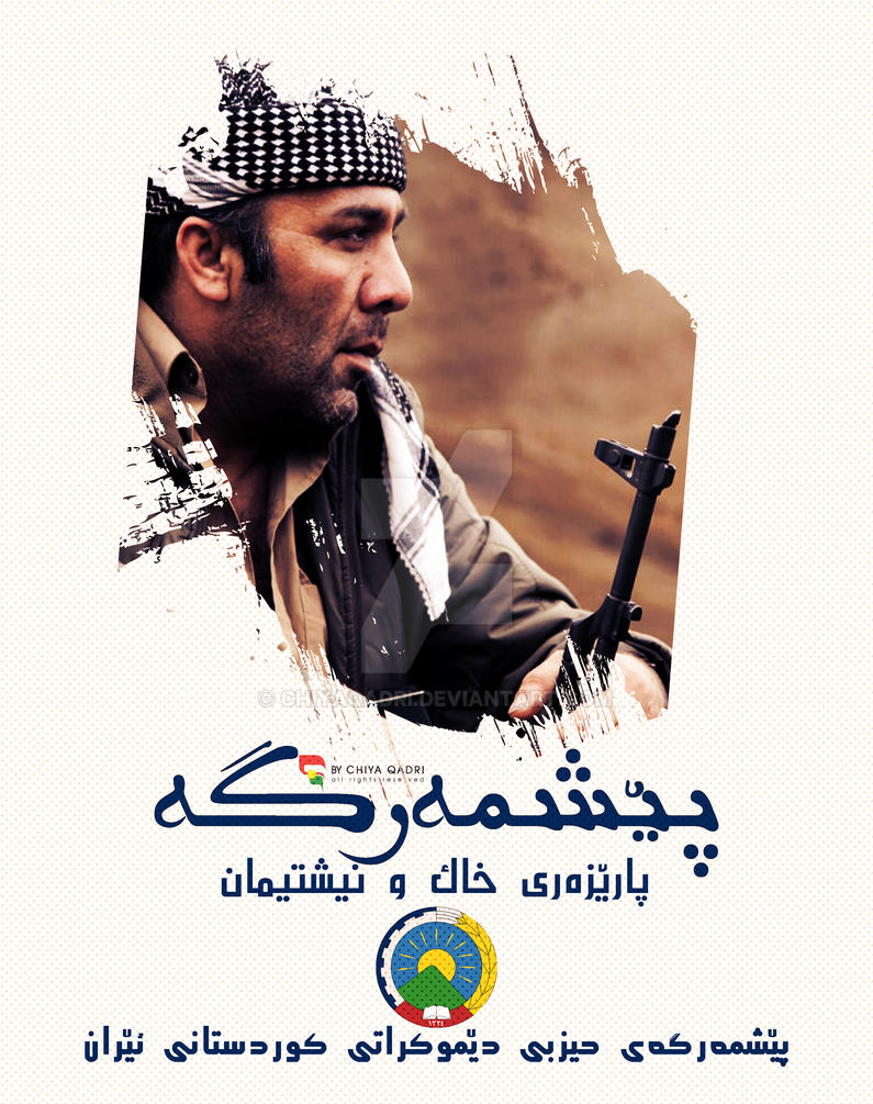 PDKI Peshmerga By Chiya Qadri 62 by chiyaqadri