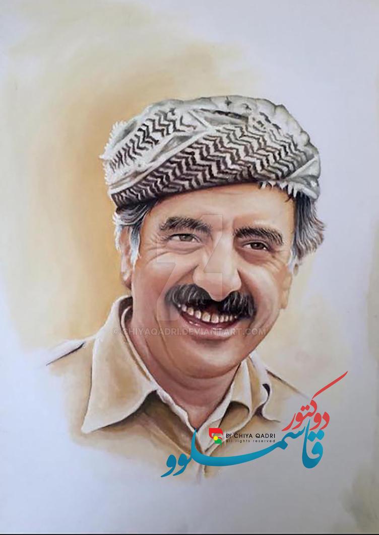 Abdul Rahman Ghassemlou by chiyaqadri