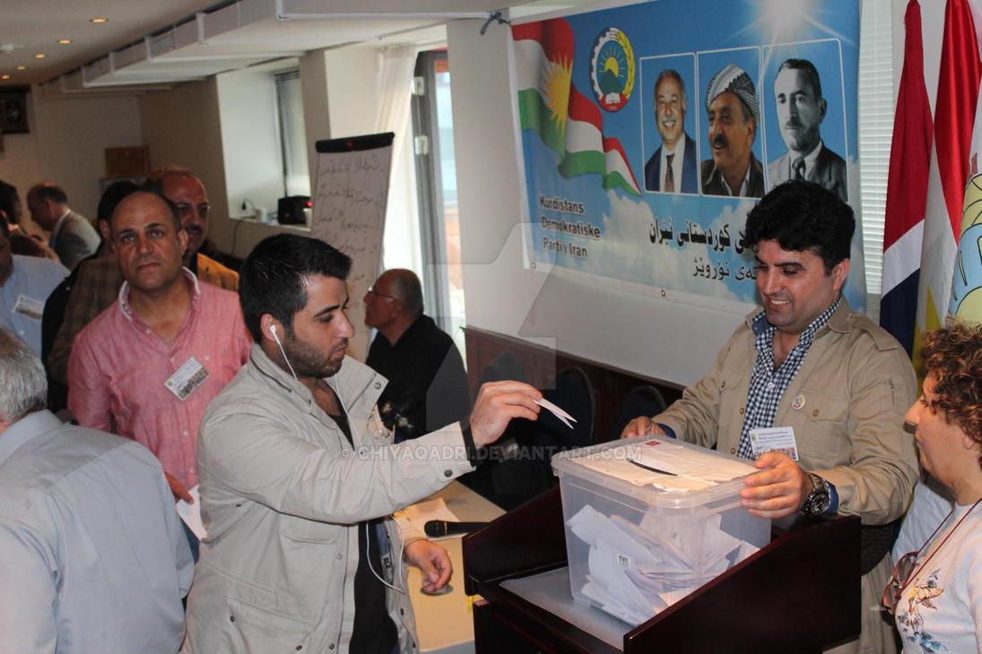 Chiya Qadri Member of Pdki committee in norway by chiyaqadri