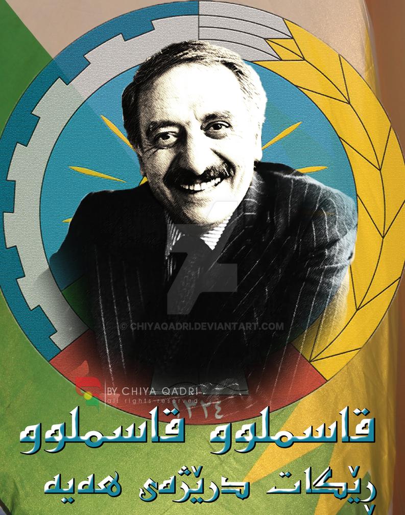 Ghassemlou by chiyaqadri