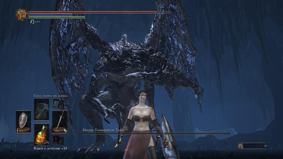Dark Souls 3 - Midir`s weaker than ever by Shredder2016