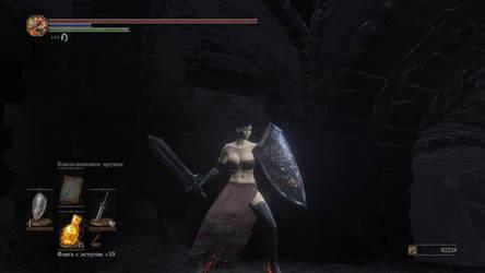 Dark Souls 3 - Xing Cai (Dynasty Warriors OC)