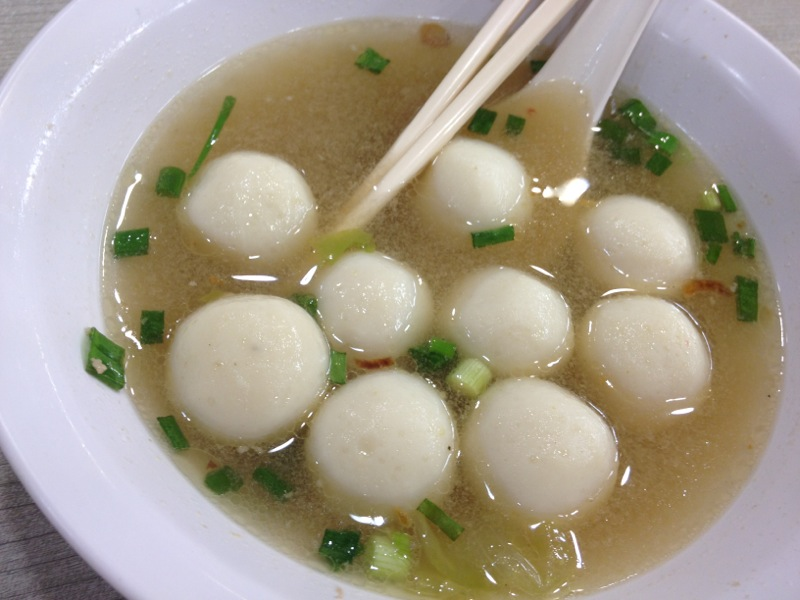 Chinese fishball soup by nosugarjustanger on deviantart for Chinese fish balls
