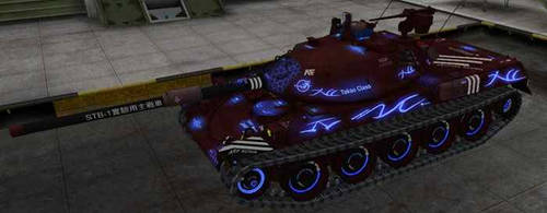 this came rom Game World of tank add art workto it by BlackDragonRaven