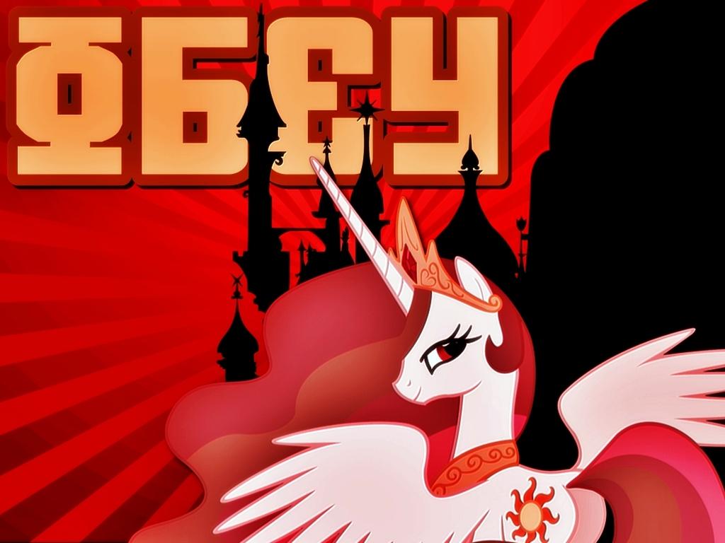 Celestia Obey Soviet Style Wallpaper (1024x768) by Grumbeerkopp