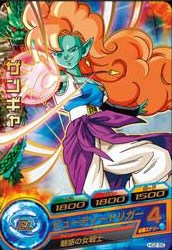 Dragon Ball Heroes - Zangya Cards 5 of 5 by TheMasterofDespair
