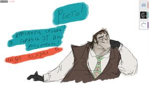 More Risto! by Moony-moo