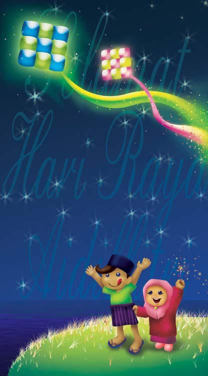 Hari Raya Card Design by supermarkie
