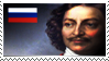Peter the Great stamp by Undevicesimus