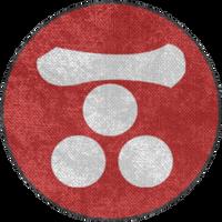 Total War: Shogun 2 ~ Mori Faction Symbol by Undevicesimus