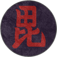 Total War: Shogun 2 ~ Uesugi Faction Symbol by Undevicesimus