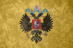 Russian Empire ~ Grunge Flag (1695 - 1858)