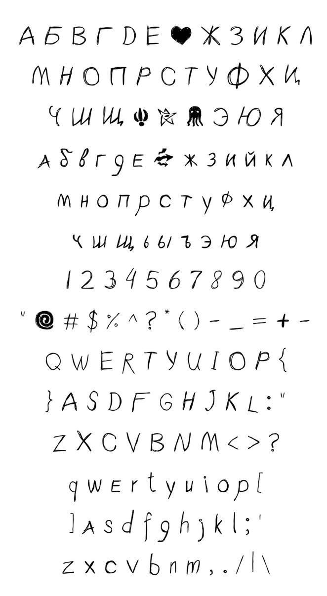 All symbols in insane font by wakabaru on deviantart all symbols in insane font by wakabaru biocorpaavc