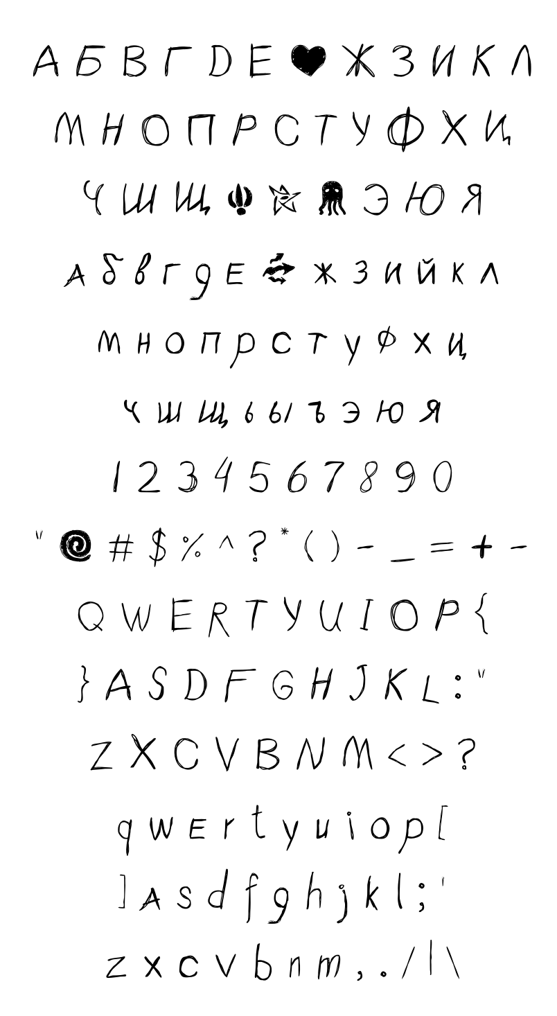 All symbols in insane font by wakabaru on deviantart all symbols in insane font by wakabaru biocorpaavc Choice Image