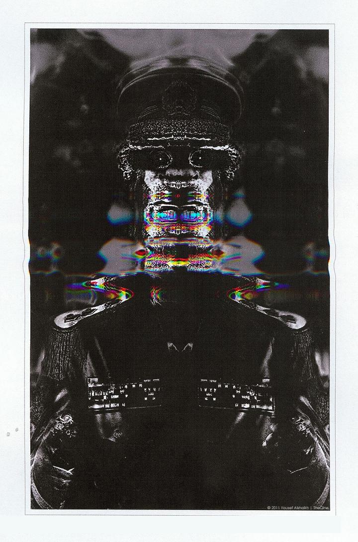 Lese Majeste-no. 2.5- Gaddafi by TheQine