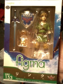 Link Figma Box! by JabuJabule