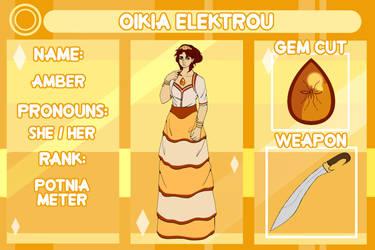 Oikia Elektrou App: Amber by Atanapotinija