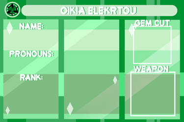 Oikia Elektrou Application: Green Area by Atanapotinija