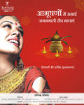 Tanishq Magazine ad