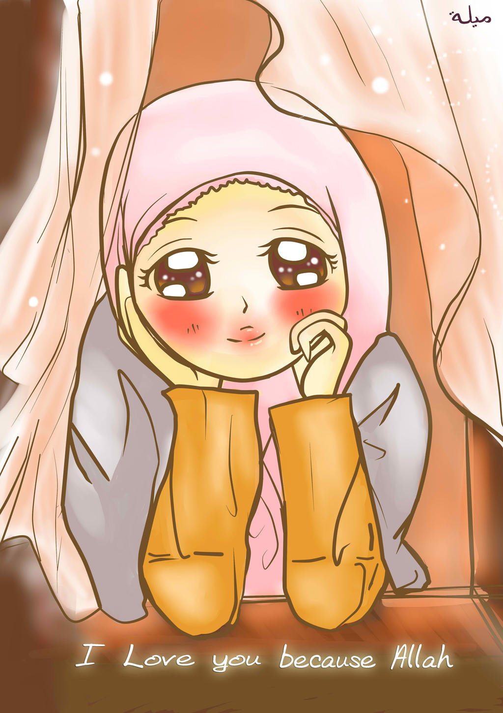 Love You So Much Anime I love you because allah by