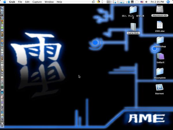 Desktop by Kalwadi