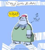 Om Fawzy by tawfi2