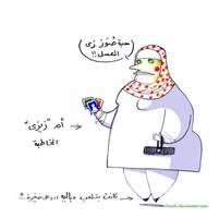 Om ZeZy by tawfi2