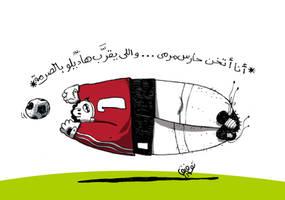 Fat Goalkeeper by tawfi2