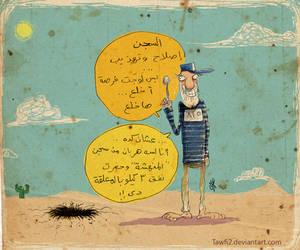 El Manhasha jail by tawfi2