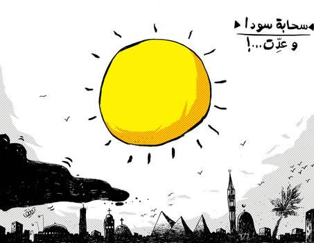 Egypt Revelation 2011