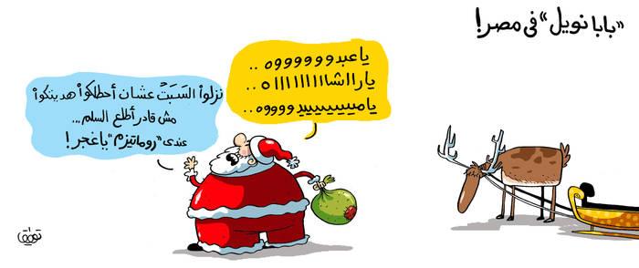 Santa Claus In Egypt