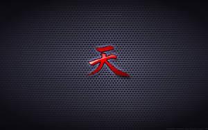Wallpaper - Akuma (Gouki) 'Ten' Logo by Kalangozilla