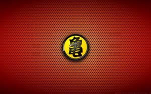 Wallaper - Dragon Ball 'Turtle' Logo (yellow) by Kalangozilla