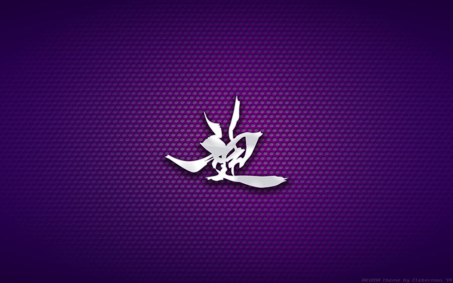 Wallpaper Shin Akuma Shin Gouki Logo By Kalangozilla On Deviantart