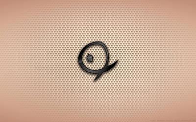 Wallpaper - Yuri Boyka 'Tattoo' Logo