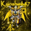 For Kyoshiro87-CO Forums by trent28o