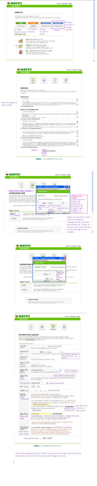 Register Quide for Naver.com by Koreanclub