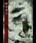 -KHR: Eye of the Storm-