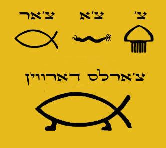 Jewish Darwin