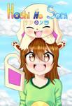 Hoshi no Sora - Cover