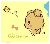 chibimaru coloring pages - photo#9