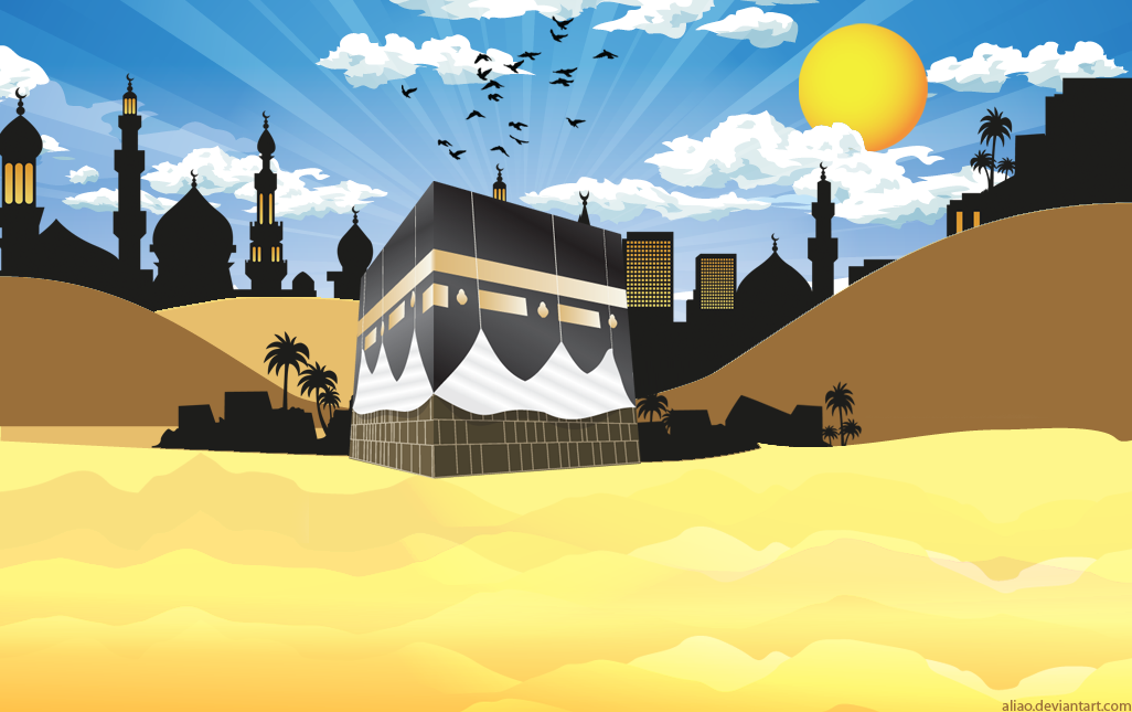 makkah wallpaper Download
