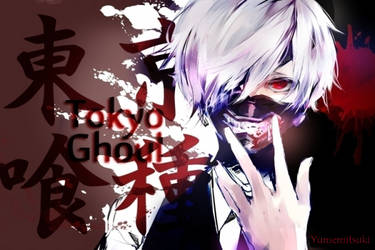 Tokyo Ghoul by Yumemitsuki