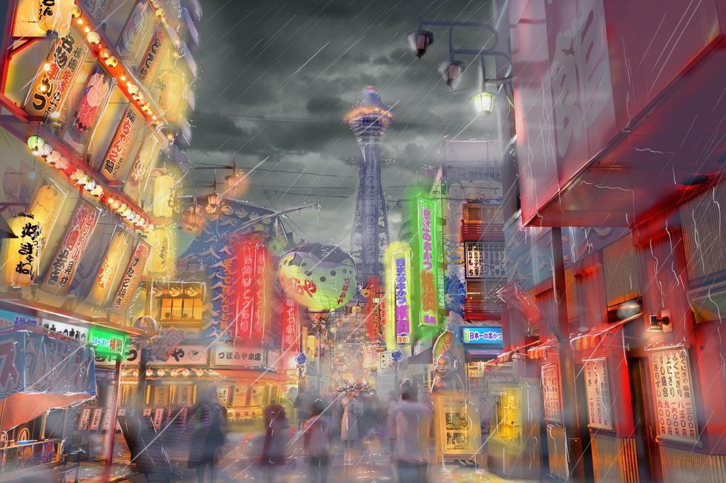 Japan and rain by Javiyoshi