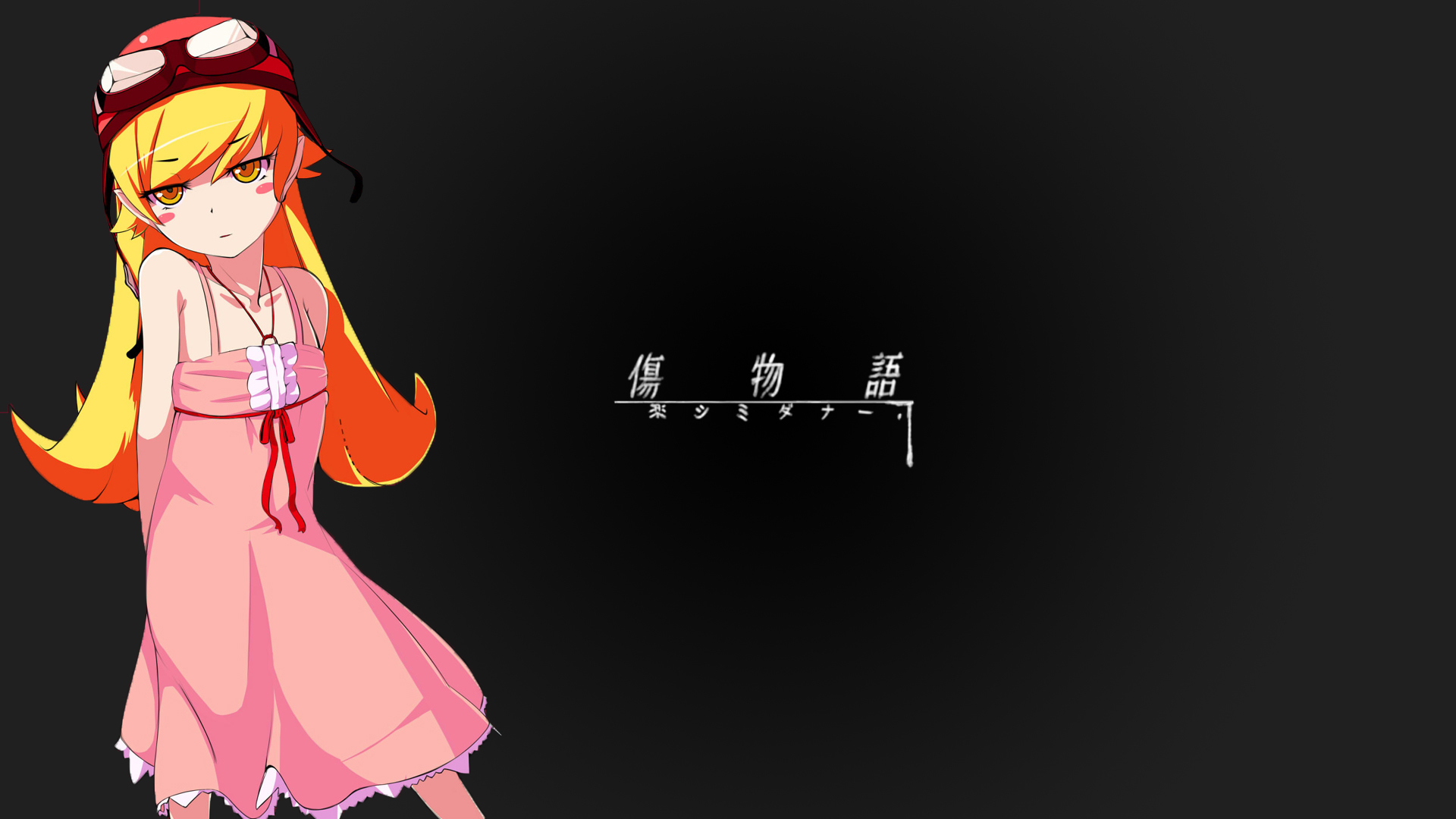 ピンク衣装の忍野忍と黒い背景の壁紙