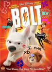 Edited Bolt DVD Cover