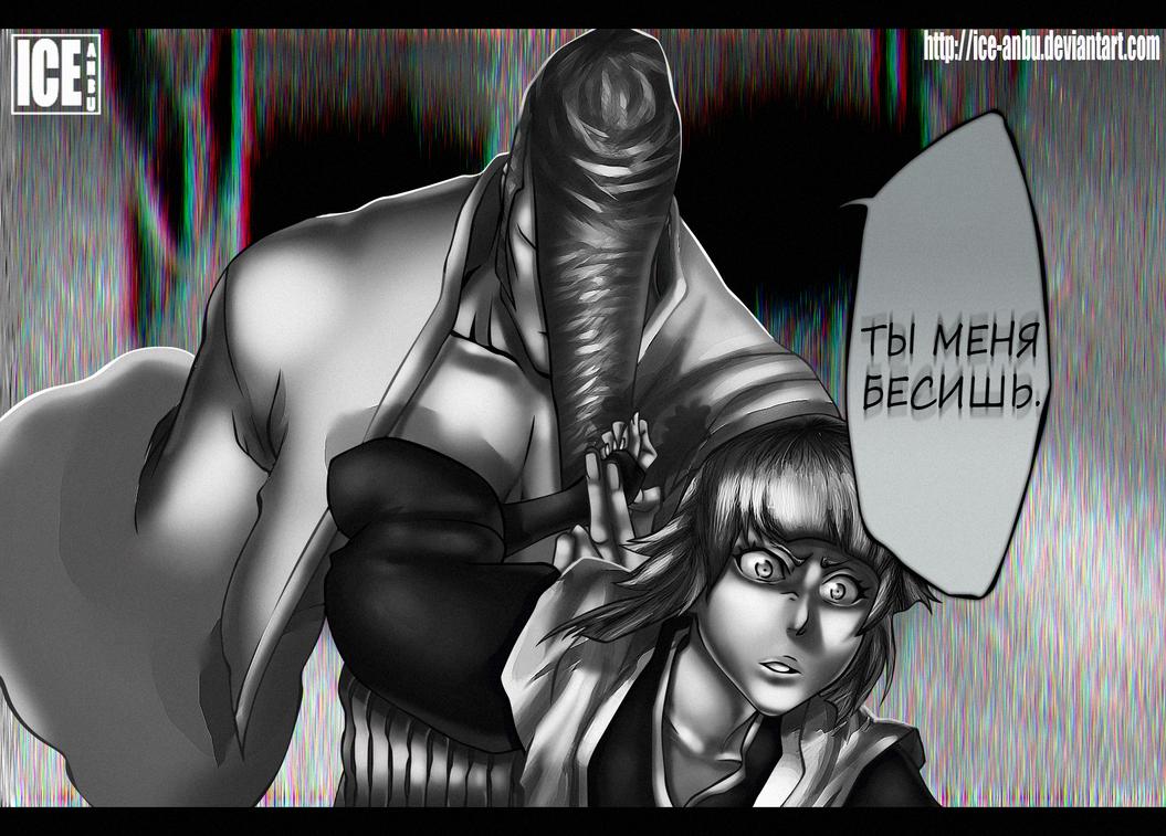 Bleach: Kirinji Tenjiirou and Soi Fong by ice-anBu