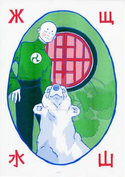 boy and bear risograph